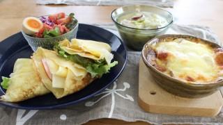 サラダ・クレープ ハムのラザーニャ仕立てとスエットパンツで冷えとりコーデ。