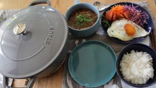 長ネギと牛肉の蒸し煮で昼食とコーヘンとニューバランスで冷えとりコーデ。