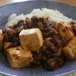 麻婆豆腐ランチとノースのピケパンツ冷えとりコーデ。