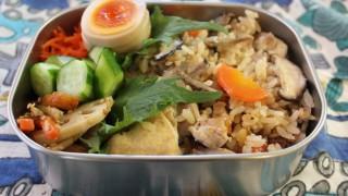 炊き込みご飯弁当とフィルメランジェ カーデ冷えとりコーデ。