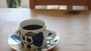 コーヒーが一番おいしい時とサロペット冷えとりコーデ。
