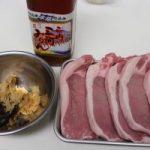 豚の味噌漬けの作り方。