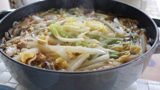豚肉と白菜の煮込みにゅうめんとオルテガベスト冷えとりコーデ。