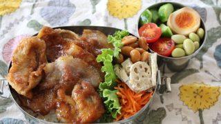 生姜焼き弁当とベスト冷えとりコーデ。