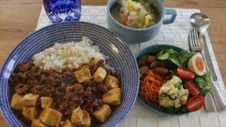 麻婆豆腐ランチと圧縮ウールジャケ冷えとりファッション。